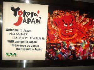 Tiba di Jepang