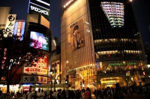 Shibuya pada Malam Hari (pertukaran pelajar)