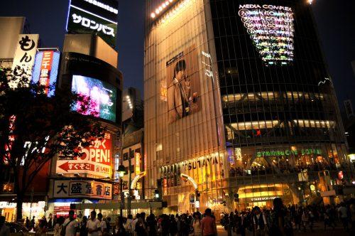 Shibuya pada Malam Hari