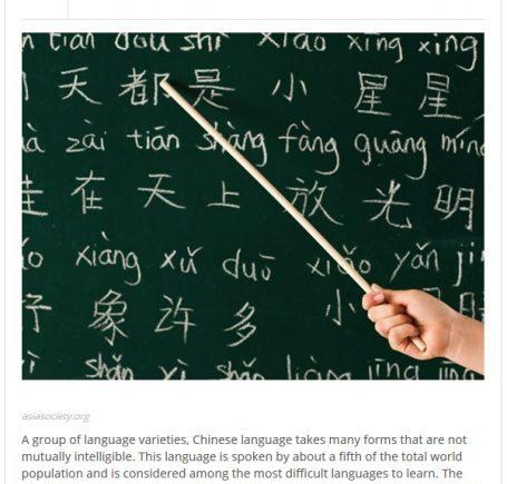 belajar-bahasa-china